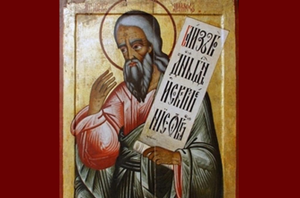 San Amós profeta